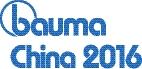 VOSS Fluid auf der bauma China